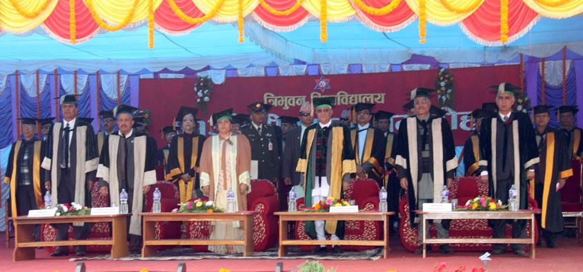Tribhuvan University, Convocation Programme