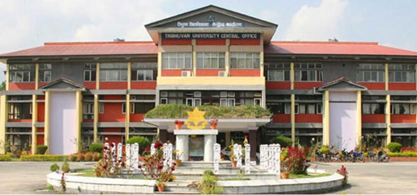 Tribhuvan University Central Office, Kirtipur, Kathmandu
